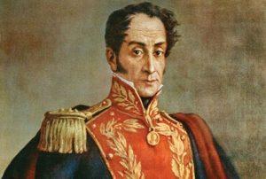 """Momento Cívico: """"Muerte de Simón Bolívar"""""""